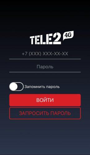регистрация в приложении Теле2